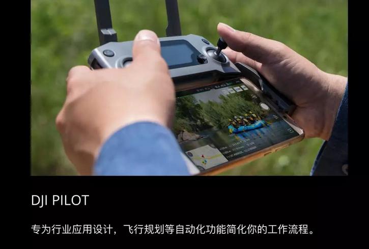 定边县购置两台警用无人机完成交付