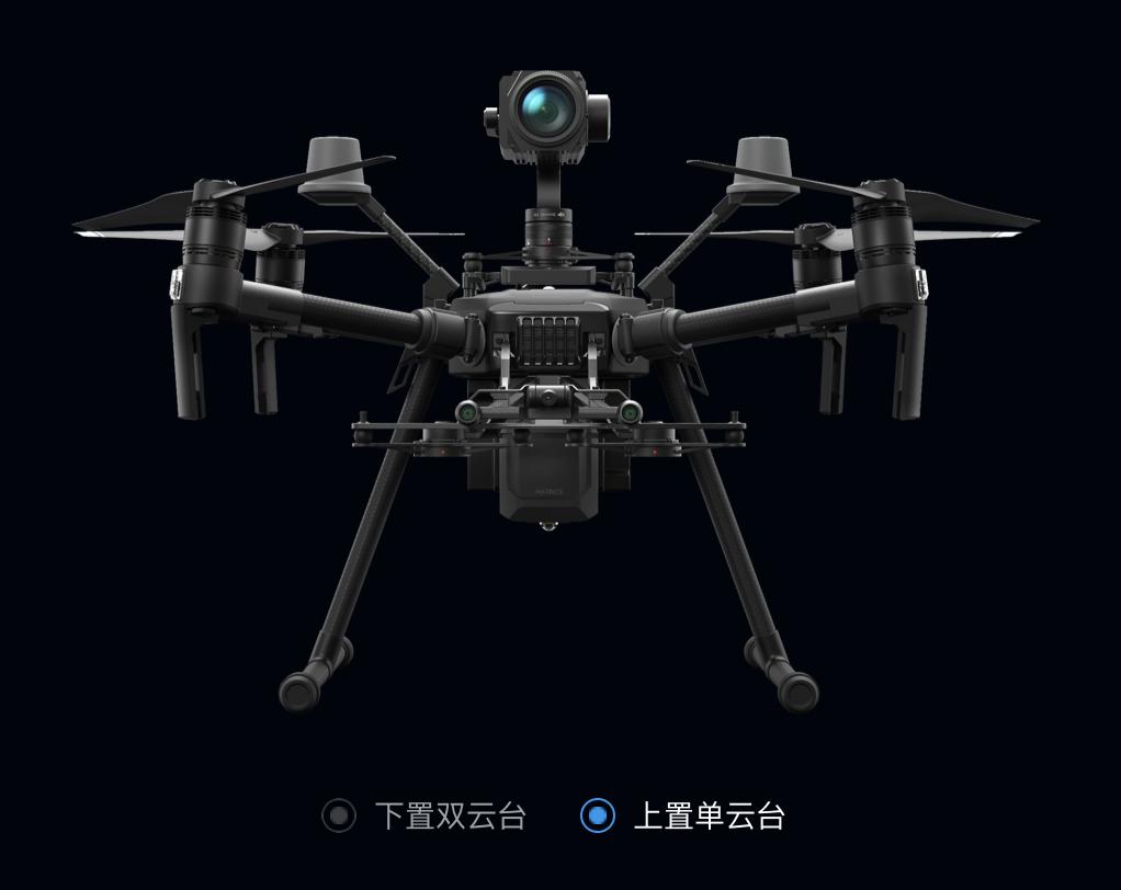比翼航空无人机,正在大放异彩